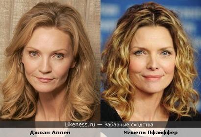 Джоан Аллен похожа на Мишель Пфайффер
