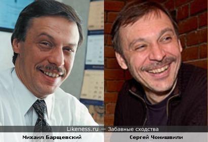 Михаил Барщевский и Сергей Чонишвили