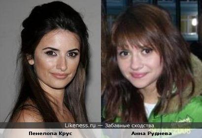 """Пенелопа Крус и Анна Руднева (""""Ранетки"""")"""