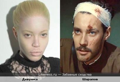 Девушка похожа на Володю Шарапова