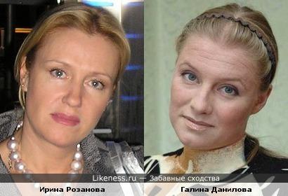 Ирина Розанова и Галина Данилова