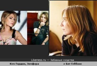 Земфира, Ким Гордон и Бет Гиббонс похожи друг на друга