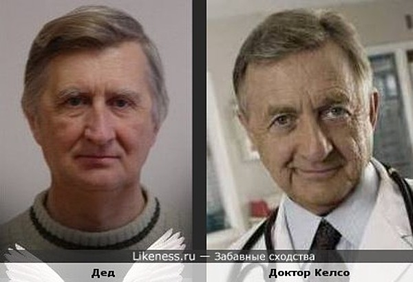 "Этот старик похож на Доктора Келсо (""Клиника"")"