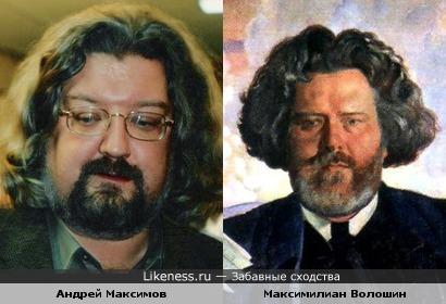 Телеведущий Максимов похож на поэта Волошина