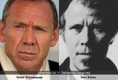 Олег Романцев похож на Тома Уэйтса