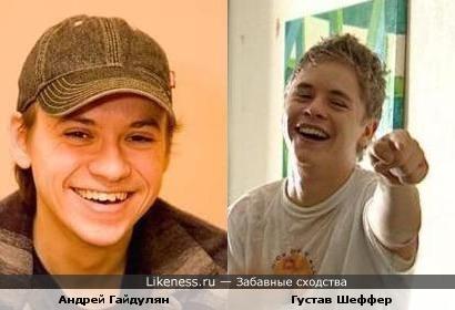 """Андрей Гайдулян(""""Универ"""")похож на Густава Шеффера (Tokio Hotel)"""