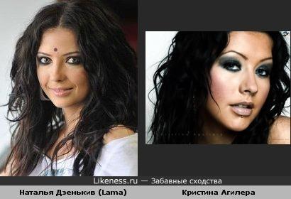 Певица Lama (Наталья Дзенькив) похожа на Кристину Агилеру