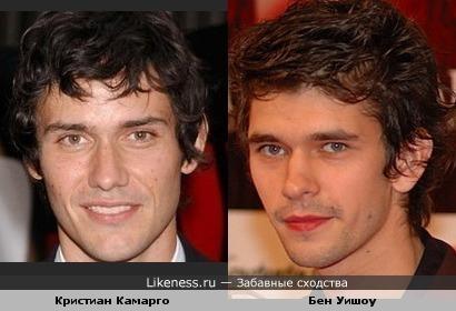 "Кристиан Камарго (""Декстер"") и Бен Уишоу (""Парфюмер"") похожи"