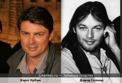 Карл Урбан (Властелин колец) похож на молодого Дэвида Гилмора (Pink Floyd)