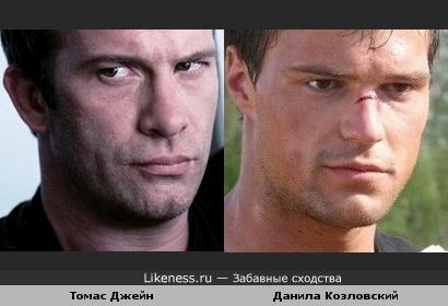 Томас Джейн и Данила Козловский