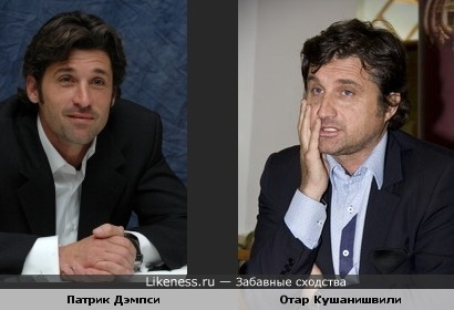 Патрик Дэмпси (Трансформеры 3) похож на Отар Кушанишвили