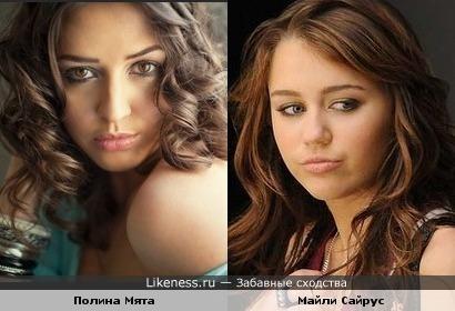 Полина Мята (ведущая на радио Ю-FM) похожа на Майли Сайрус