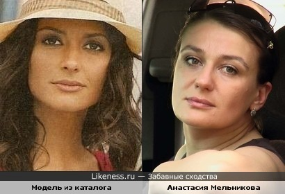 Модель и Анастасия Мельникова