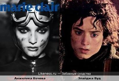 Анжелика Кочева похожа на Фродо