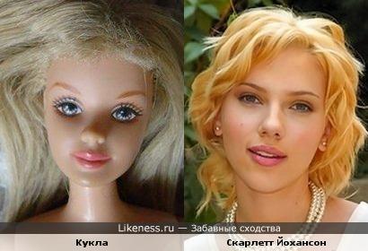 Кукла похожа на Скарлетт Йохансон
