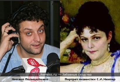 Михаил Полицеймако и портрет пианистки С.И.Ментер И.Е.Репина