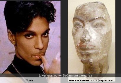 Маска фараона и Принс