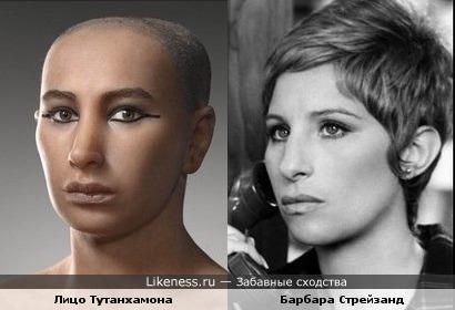 Восстановленное лицо Тутанхамона похоже на Барбару Стрейзанд