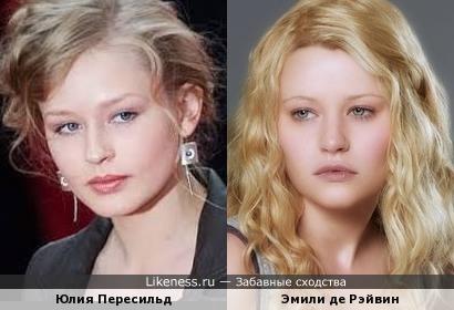 Юлия Пересильд и Эмили де Рэйвин
