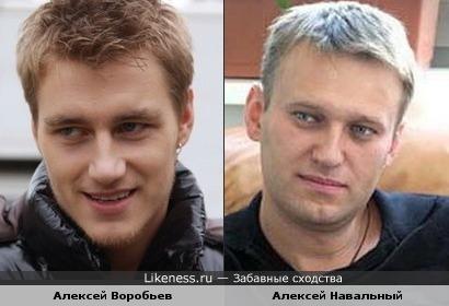 певец Воробьев похож на политика Навального