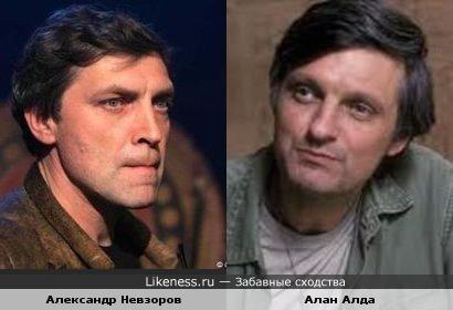 Актер Алан Алда похож на журналиста Александра Невзорова