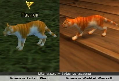 Изображения кошек в играх с совсем разной графикой очень похожи