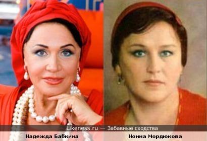 Надежда Бабкина похожа на Нонну Мордюкову