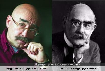 Андрей Бильжо похож на Редьярда Киплинга