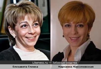 """""""Доктор Лиза"""" похожа на Марианну Максимовскую"""