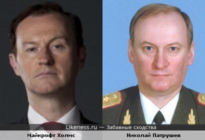 Майкрофт Холмс (сериал ВВС) похож на политика Николая Патрушева