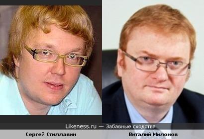 Шоумен Стиллавин похож на депутата Милонова