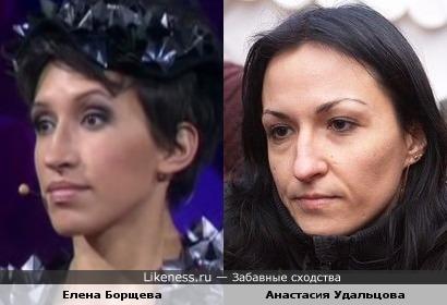 Елена Борщева (КВН) похожа на Анастасию Удальцову (политика)