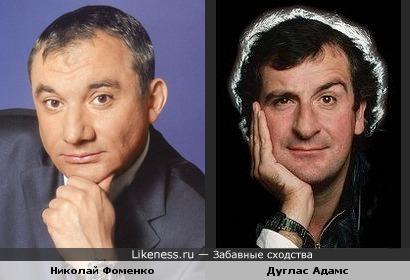 Шоумэн Николай Фоменко похож на писателя Дугласа Адамса