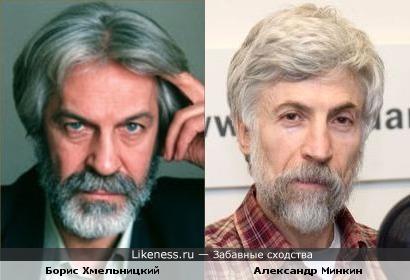 Актер Хмельницкий и журналист Минкин