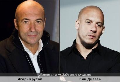 Игорь Крутой и Вин Дизель