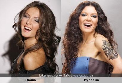 Певицы Нюша и Руслана похожи