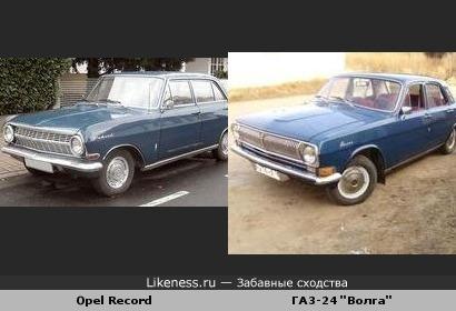 """Opel Record"" похож на 24-ю ""Волгу"""