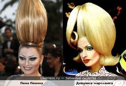 Лена Ленина похожа на девушку-марсианку из к/ф Марс Атакует