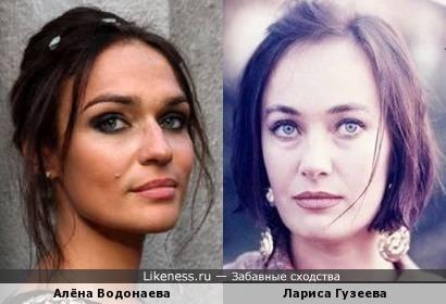 Алёна Водонаева похожа на Ларису Гузееву