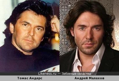 Томас Андерс похож на Андрея Малахова