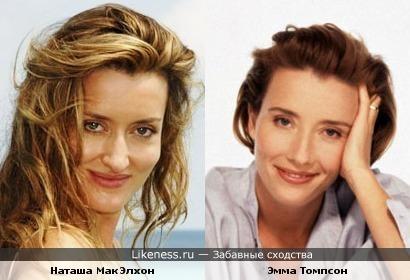 Наташа и Эмма показались похожими