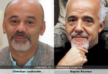 Кристиан Лабутен и Пауло Коэльо