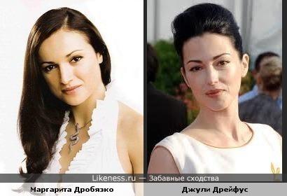 Фигуристка Маргарита Дробязко и Джули Дрейфус (Убить Билла)