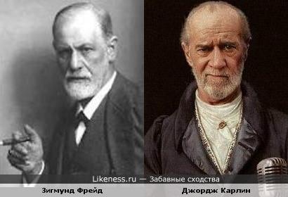 Зигмунд Фрейд и Джордж Карлин