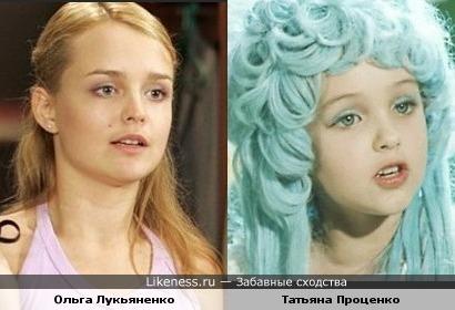 Ольга Проценко похожа на Мальвину