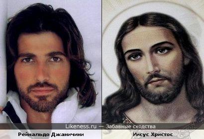 Рейнальдо Джаничини мог бы сыграть Иисуса