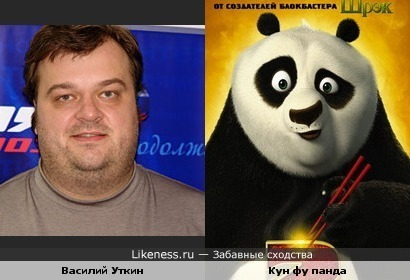 Комментатор Василий Уткин напоминает кун фу панду
