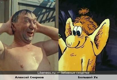 Алексей Смирнов и Большой Ух