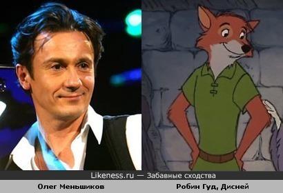 Олег Меньшиков всегда выражением глаз напоминает лиса, которого он озвучивал