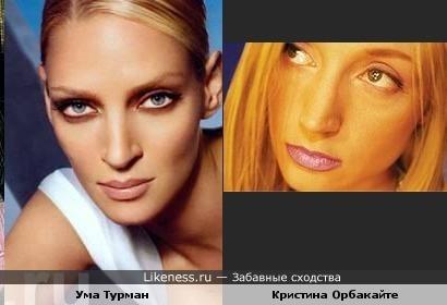 Кристина Орбакайте похожа на Уму Турман